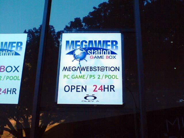 MegaWebSt@tionGAMEBOX